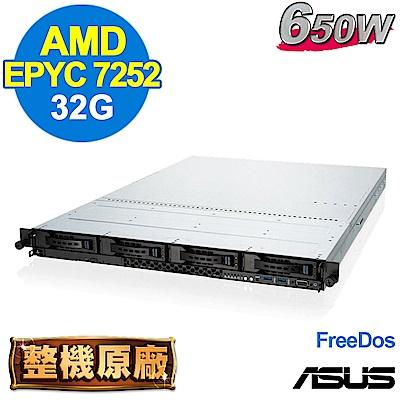 ASUS RS500A-E10 伺服器 AMD EPYC 7252/32GB/NoHD/650W/FD