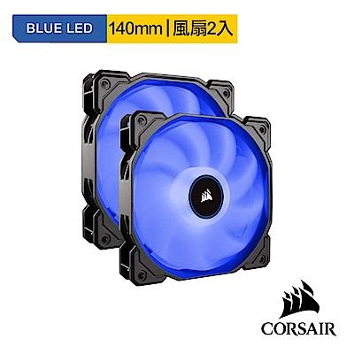 【CORSAIR】AF140 LED 140mm低噪音散熱風扇-藍光-雙包裝