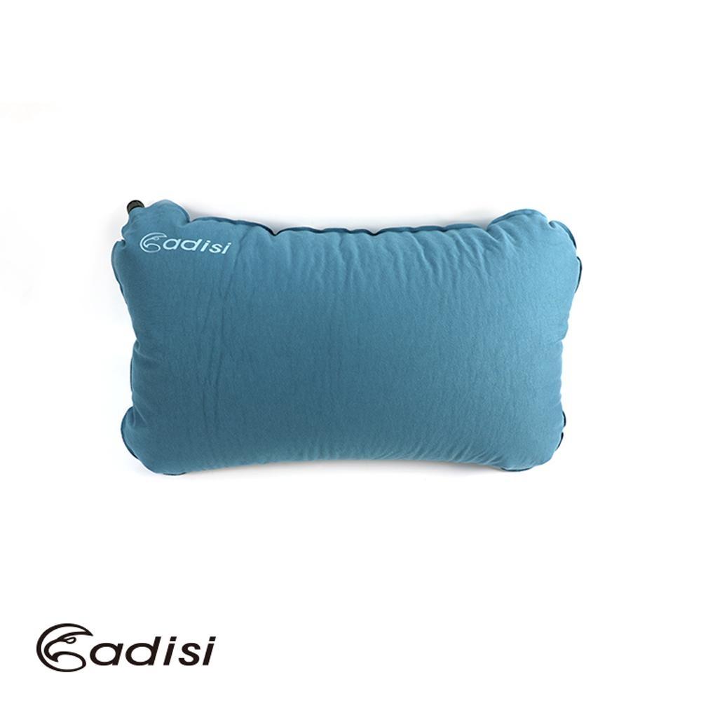 """【時時樂限定】ADISI 不規則型自動充氣枕頭PI-103R(13"""") 藍色(登山,露營)"""