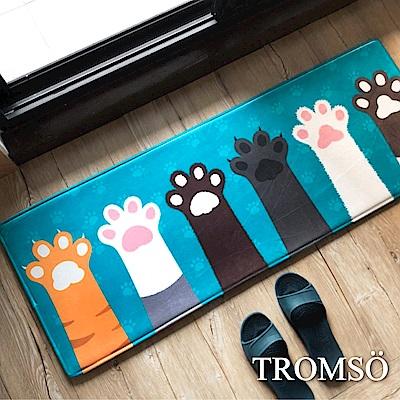 TROMSO 巴黎樂活短毛絨地墊(長 短套組)-M704貓咪樂園