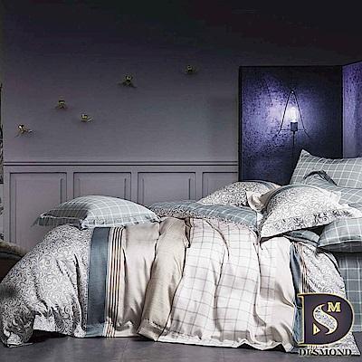 DESMOND 特大60支天絲八件式床罩組 芯莉羅 100%TENCEL