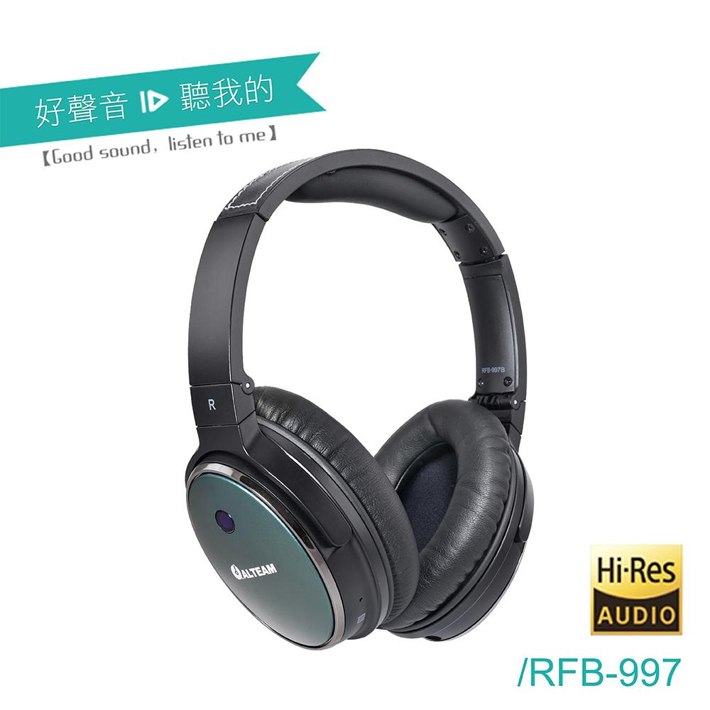 ALTEAM我聽 RFB-997藍牙音效降噪耳機