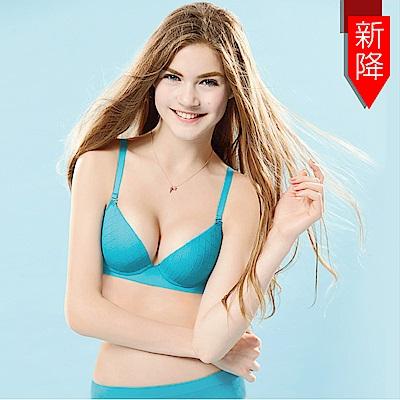 曼黛瑪璉-2015SS-IceBar無痕內衣  B-E罩杯(靚藍綠)