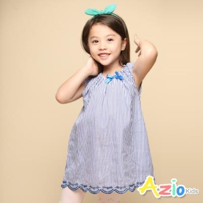 Azio Kids 女童 上衣 領口鬆緊下擺刺繡細條紋長版短袖上衣(藍)