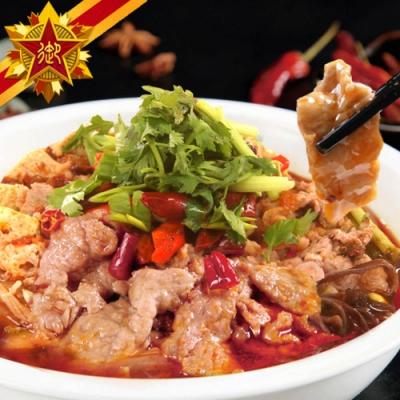 五星御廚養身宴 川味水煮牛肉煲(總重1350g 固形物550g)