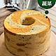 Fuafua Chiffon 蔬菜戚風蛋糕- Vegetable(8吋) product thumbnail 1