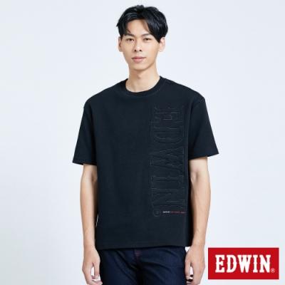 EDWIN EFS立體LOGO 短袖T恤-男-黑色