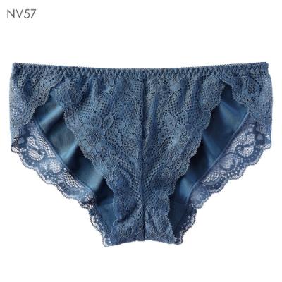 aimerfeel 花卉蕾絲雅致素色內褲-古典藍-177121-NV57