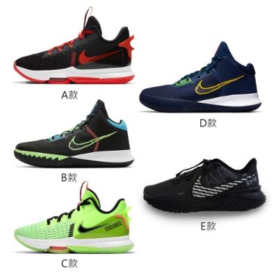 【時時樂限定】NIKE 包覆緩震訓練運動籃球鞋(男鞋任選)