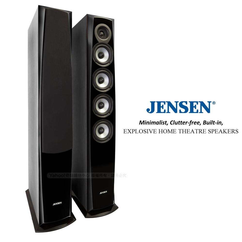 澳洲 Jensen X-7 主聲道喇叭 落地喇叭