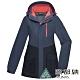 【ATUNAS 歐都納】女款防水外衫+保暖刷毛內衫二件式外套A1GA1913W黑灰 product thumbnail 1