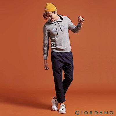 GIORDANO  男裝腰鬆緊抽繩純棉九分褲-66 標誌海軍藍