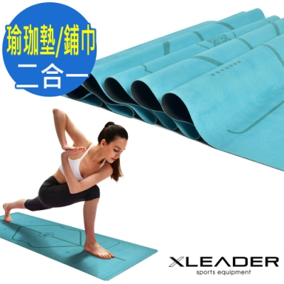 Leader X 專業防滑天然橡膠正位線麂皮絨瑜珈墊 瑜珈毯鋪巾 1mm 湖水藍