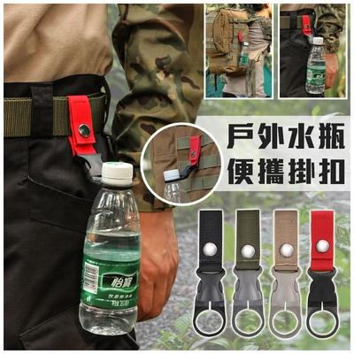 戶外水瓶便攜掛扣(4入)(贈透氣口罩支架1個)