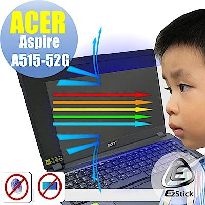 EZstick ACER Aspire A515-52 G 防藍光螢幕貼