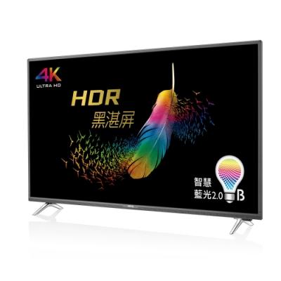 BenQ 50型 4K HDR連網智慧藍光顯示器E50-700 (附視訊盒)