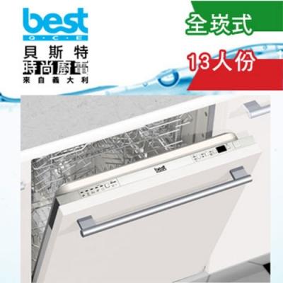 【義大利貝斯特best】全嵌式洗碗機 DW-321S(13人份)