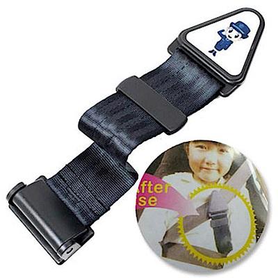 威力鯨車神 兒童安全帶調整器/安全帶固定器(1入)
