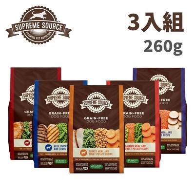 【3入組】SUPREME SOURCE紐健士-無穀天然犬糧系列 260g (購買第二件贈送寵鮮食零食1包)