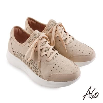 A.S.O 機能休閒 輕量抗震牛皮/網布綁帶休閒鞋-卡其