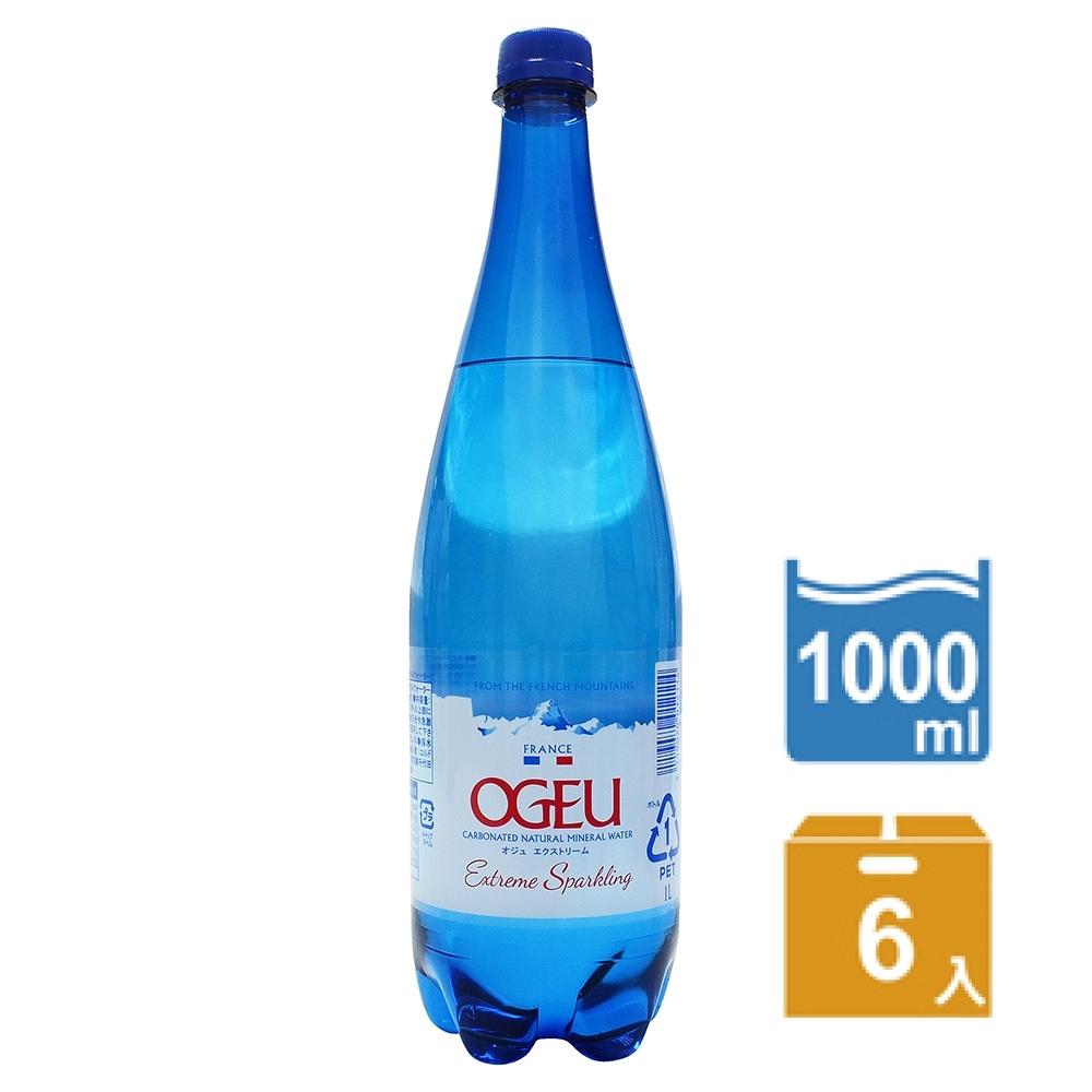 OGEU  氣泡礦泉水(1000mlx6瓶)