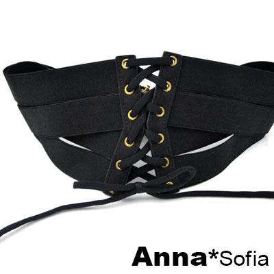 AnnaSofia 層次鬆緊帶設計 彈性寬腰帶馬甲腰封(酷黑系)