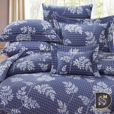 岱思夢  加大  60支八件式天絲床罩組  查布爾-藍
