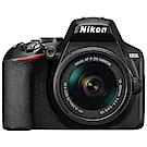Nikon D3500 18-55mm 單眼相機 (公司貨)
