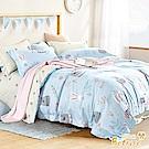 Betrise萌萌兔寶  雙人-3M專利天絲吸濕排汗四件式兩用被床包組