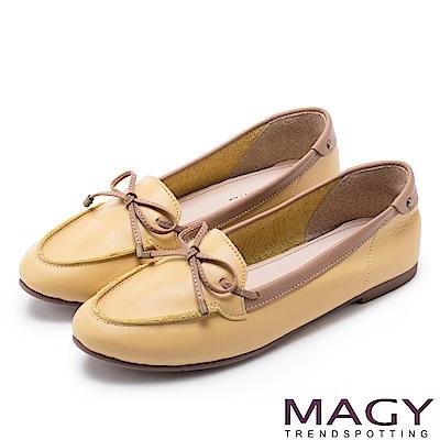 MAGY 舒適樂活 綁帶牛皮百搭尖頭平底鞋-黃色