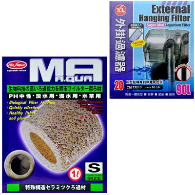 《Mr.Aqua》生物科技陶瓷環 1L/S號+《XL》新型結構外掛過濾器