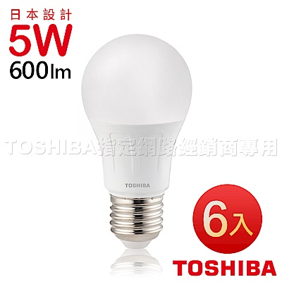 TOSHIBA東芝 5W廣角型LED燈泡/高效球泡燈-白光6入