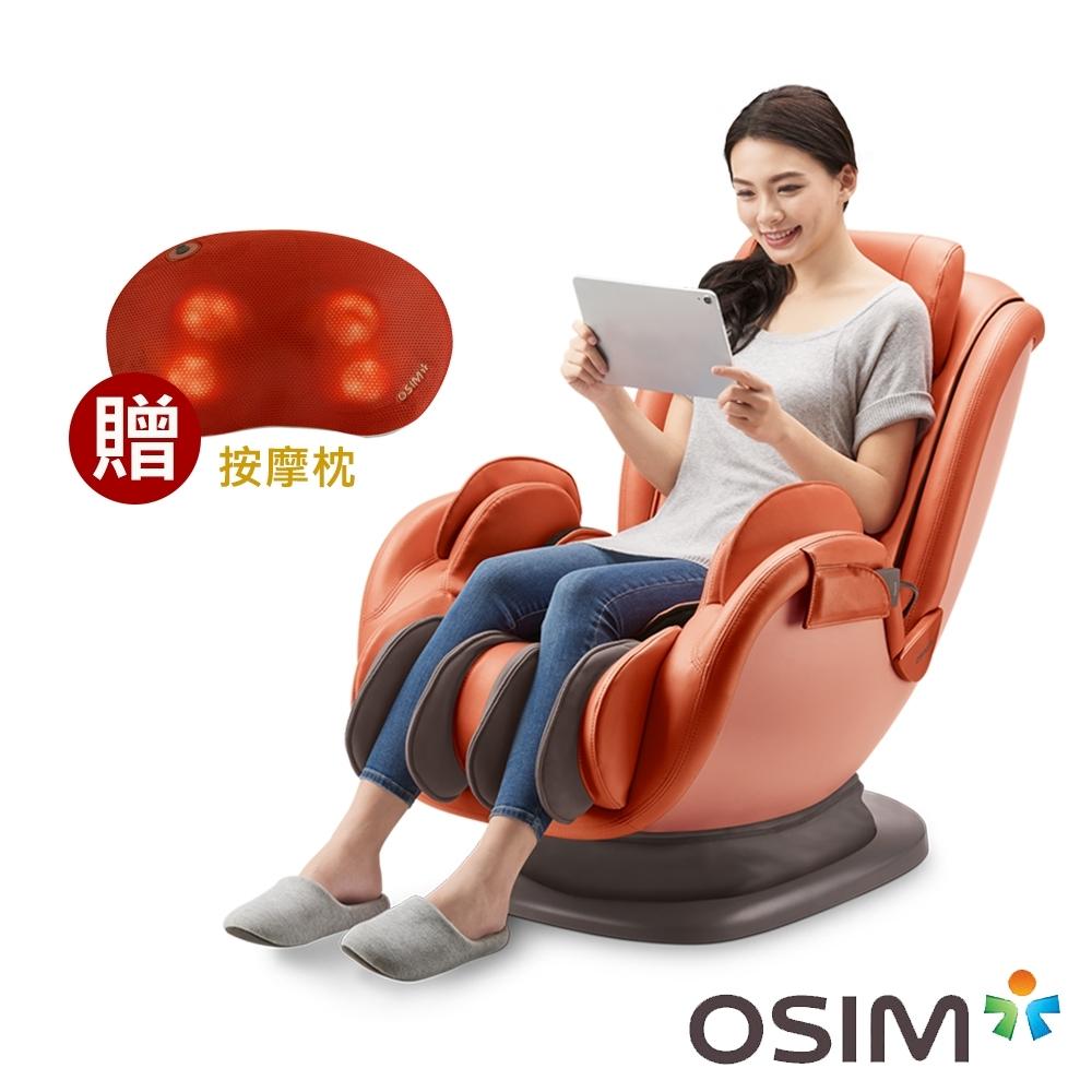 [預購] OSIM 音樂花瓣椅 OS-896 + 暖摩枕OS-102