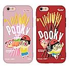 【TOYSELECT】iPhone 6/6s 拓伊玩玩零食系列手機殼