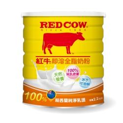 紅牛奶粉 滿額贈4入隨手盒
