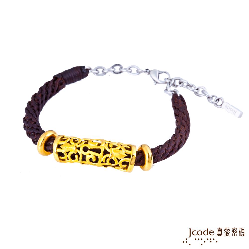 (無卡分期12期)J'code真愛密碼 鎖愛情話黃金編織男手鍊-棕