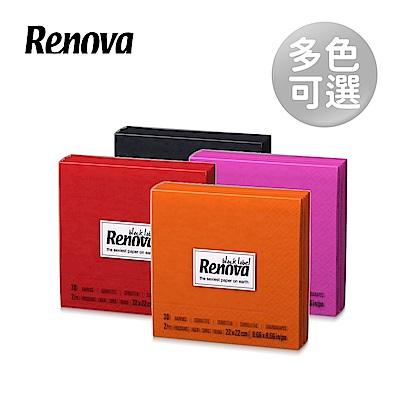 Renova葡萄牙天然彩色餐巾紙 22x22cm(1入/30張)-多款任選《滿800出貨》
