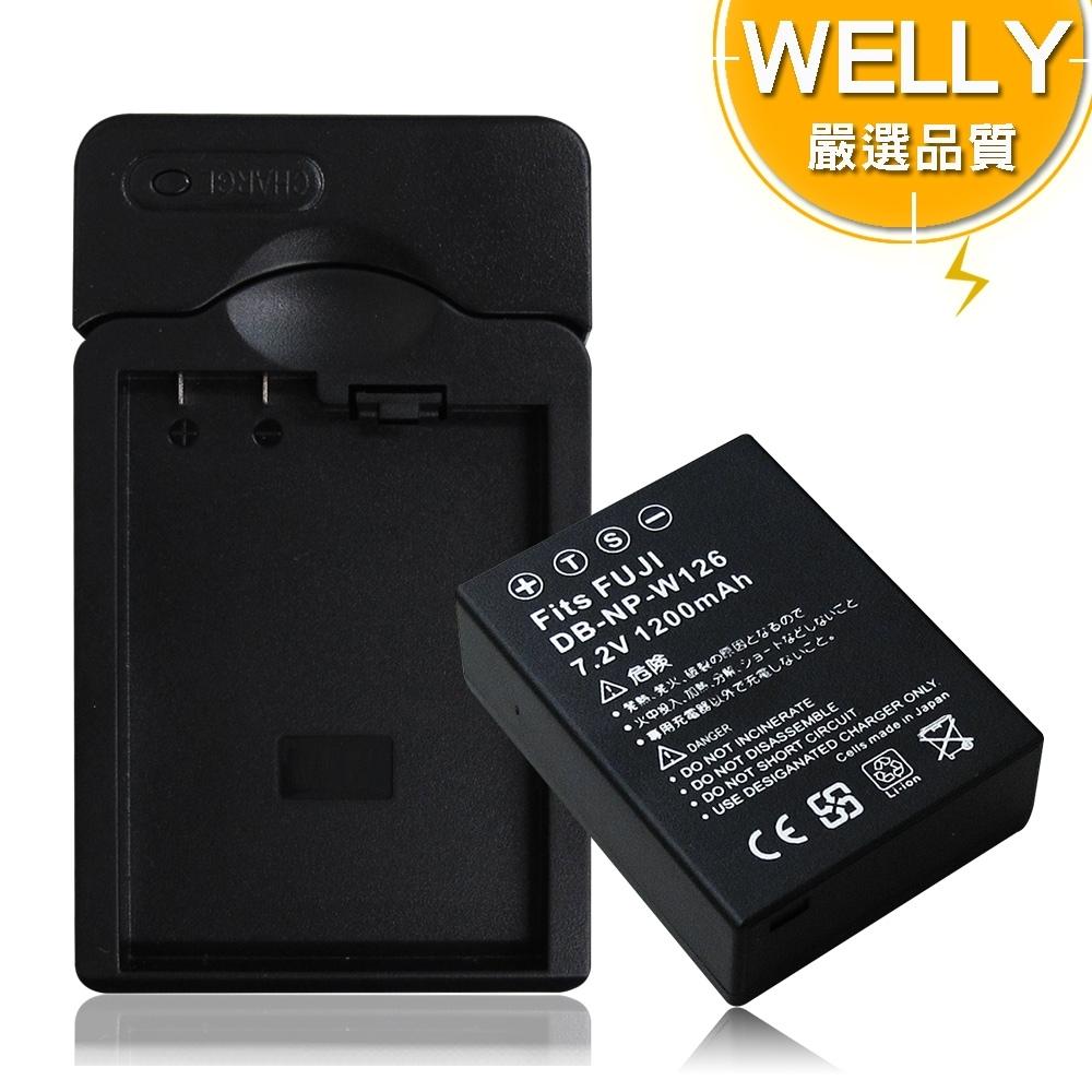 WELLY FUJIFILM NP-W126s/ NPW126 認證版 防爆相機電池充電組