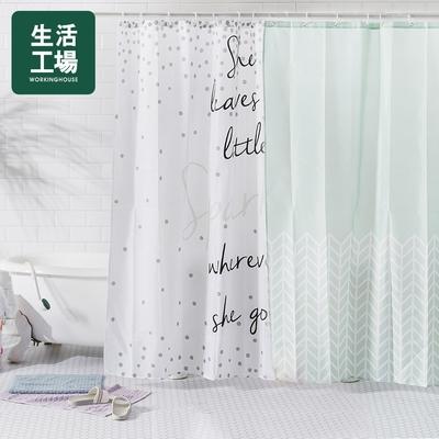 【週年慶↗全館8折起-生活工場】Mood印花浴簾2入組