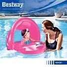 Bestway 34091嬰幼兒防曬遮陽充氣座式游泳圈.抗紫外線寶寶坐圈造型泳圈水上玩具圈