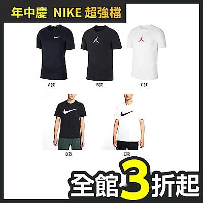 【時時樂限定】NIKE 運動慢跑短袖上衣男款(