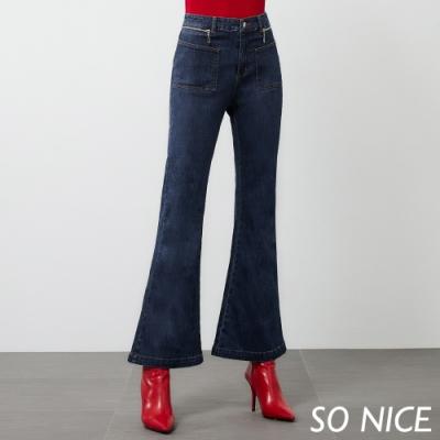 SO NICE率性簡約喇叭牛仔褲