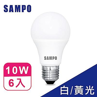 SAMPO聲寶 全電壓10W LED燈泡-超值6入組(白光/黃光可選)