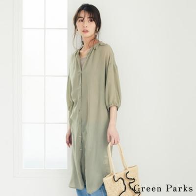 Green Parks 氣質立領素面連身洋裝