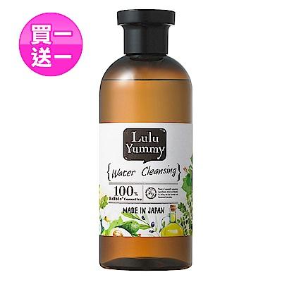 【Lulu yummy】食 美肌全效潔膚水300ml(買一送一)
