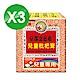(3入組) 京都念慈菴 兒童枇杷膏-16包/盒*3 product thumbnail 1
