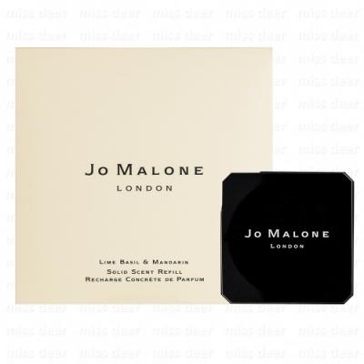 JO MALONE 青檸羅勒葉與柑橘香膏(補充蕊心)2.5g