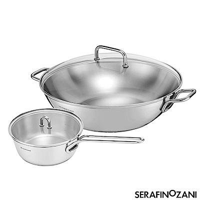 SERAFINO ZANI SYDNEY系列雙耳不鏽鋼炒鍋34CM+牛奶鍋-20CM