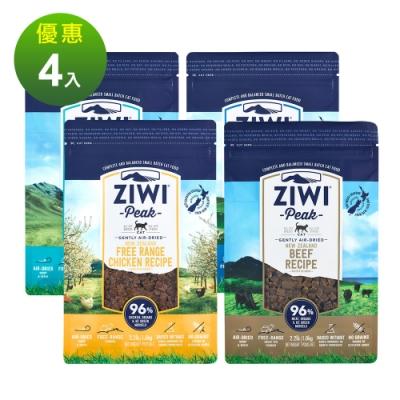 ZiwiPeak 巔峰 96%鮮肉貓糧 1公斤 四口味各一 (牛/羊/雞/鯖魚羊肉)