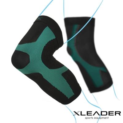 LEADER 進化版X型運動壓縮護膝腿套 湖綠色 2只入 XL- 急